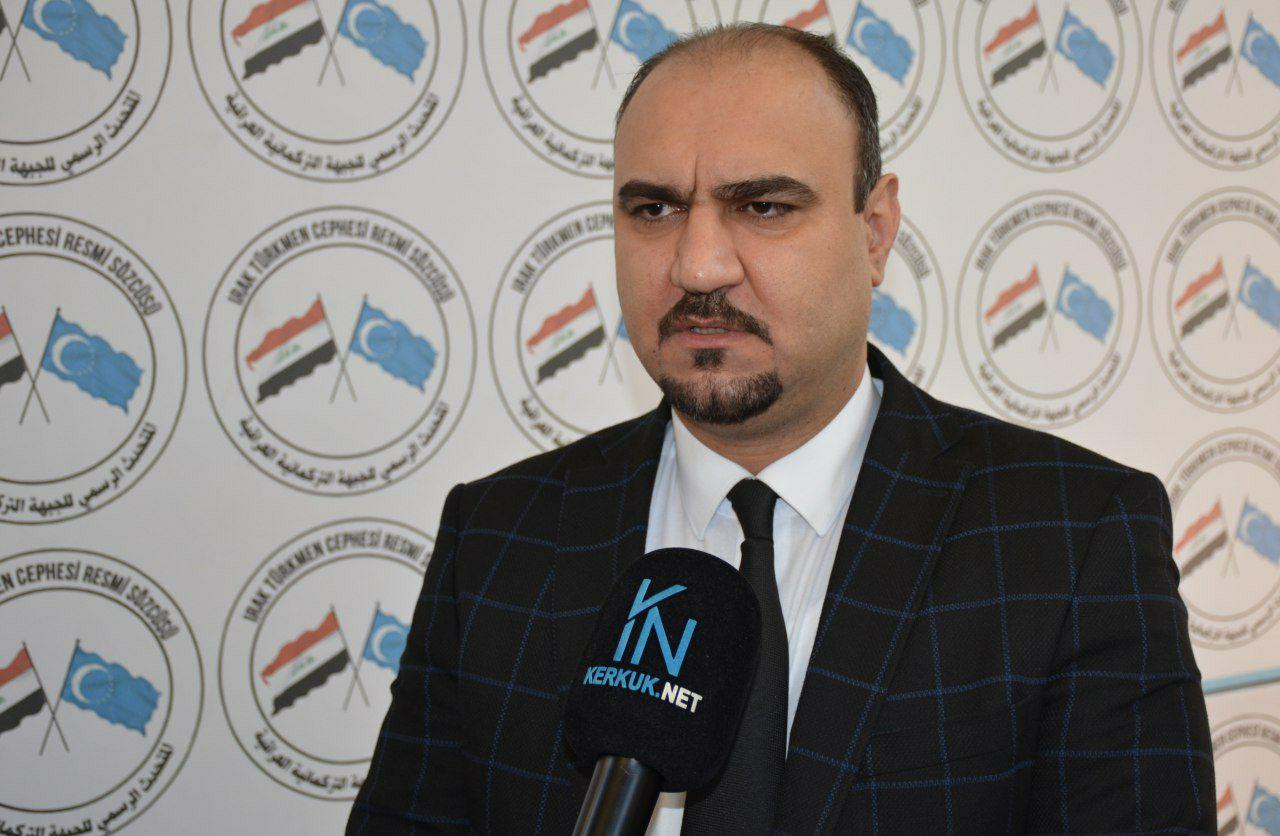 المتحدث باسم الجبهة التركمانية
