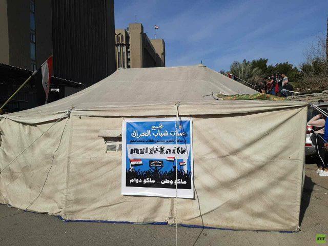 المئات من طلبة الجامعات يعتصمون في بغداد