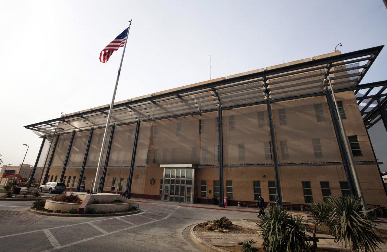السفارة-الامريكية