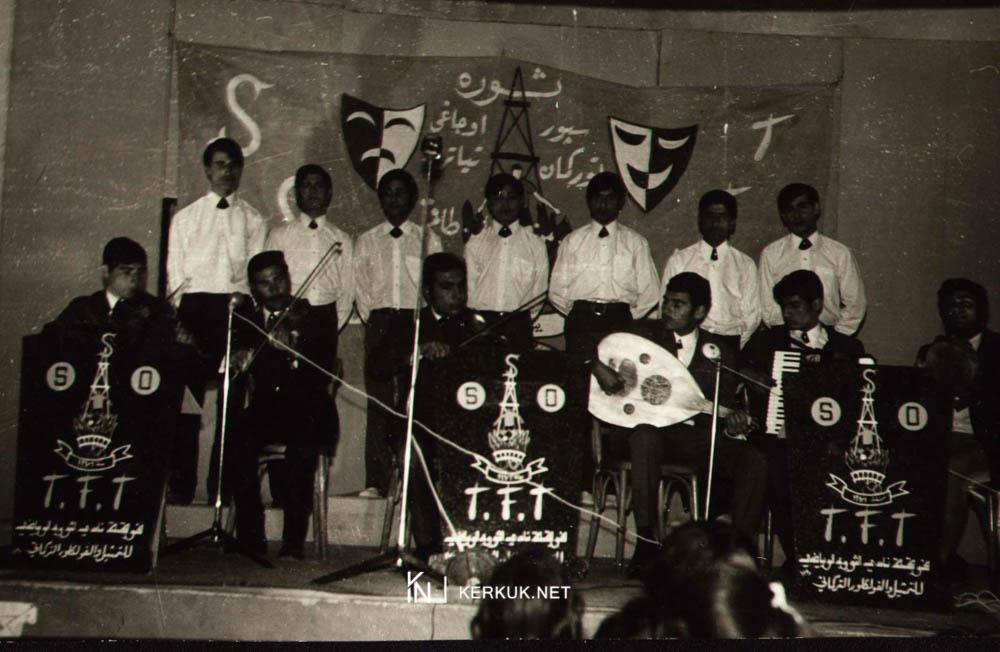 فرقة موسيقية نادي الثورة الرياضي