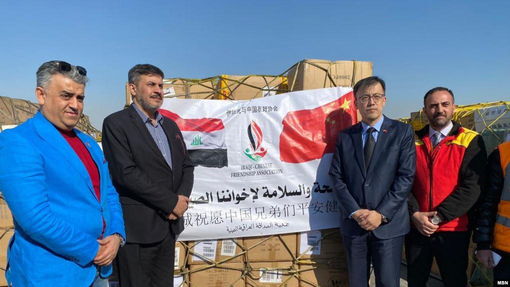 العراق يساعد الصين لمواجهة كورونا