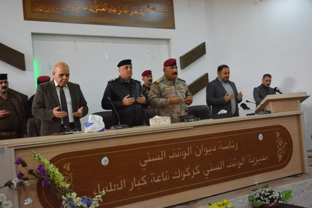 حربية يؤكد على دور الأئمة والخطباء في نشر ثقافة السلام في كركوك